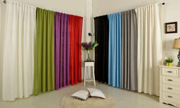 sonderangebote vorhang deko schiebegardinen fl chenvorhang ther. Black Bedroom Furniture Sets. Home Design Ideas