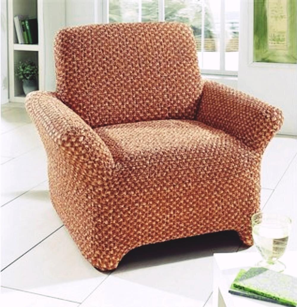 husse, sessel-/sofaüberwurf, 1-sitzer, gaico, 1 stück, farb, Hause deko