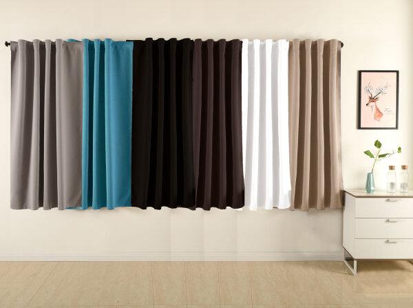 20620 verdunkelungsvorhang schlaufenband blickdicht. Black Bedroom Furniture Sets. Home Design Ideas